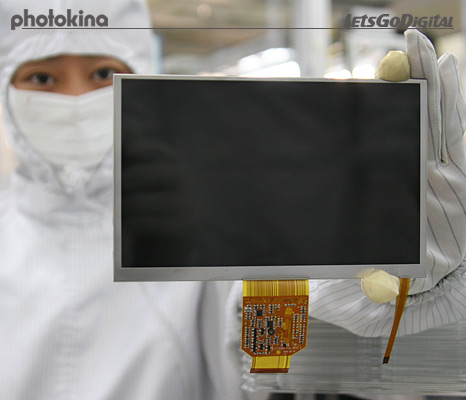 Samsung WVGA LCD display