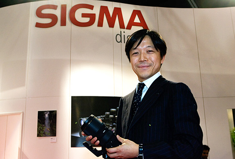 Sigma interview